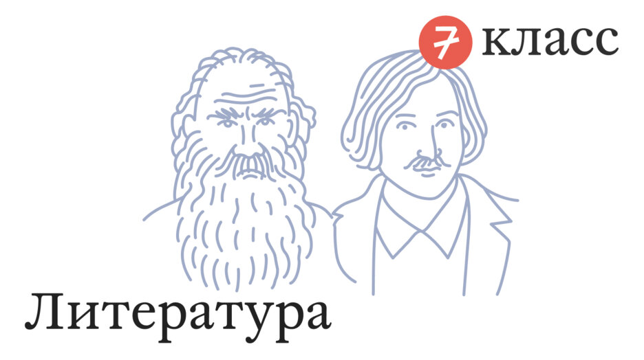 Анализ рассказа «юшка» (а. платонов)