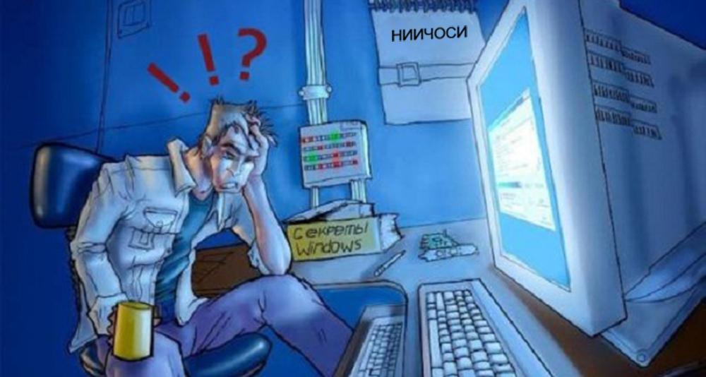 Айтишник - кто это такой, чем занимается? как стать айтишником :: syl.ru