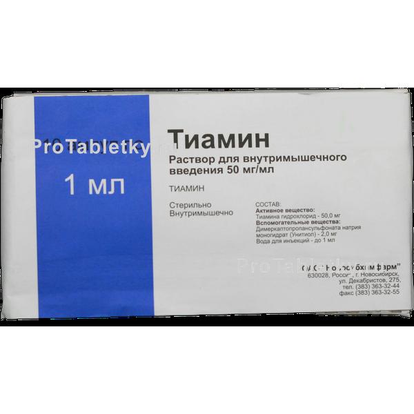 Тиамина хлорид – свойства, инструкция и цены на препараты