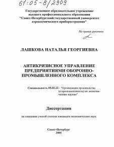 Основы православной культуры (учебник кураева)