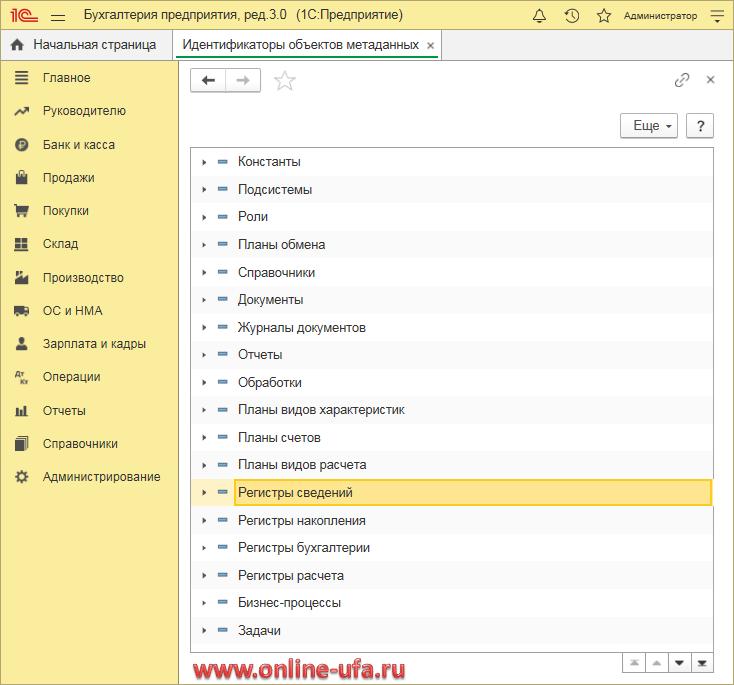 1с:фреш (1c:fresh)  1с:предприятие 8 через интернет в москве
