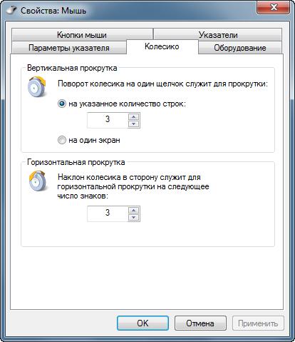 Изменить dpi изображения в пару кликов - конвертер dpi