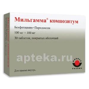 Мильгамма и отечественные аналоги. мильгамма — аналоги дешевле, цена российских и импортных заменителей