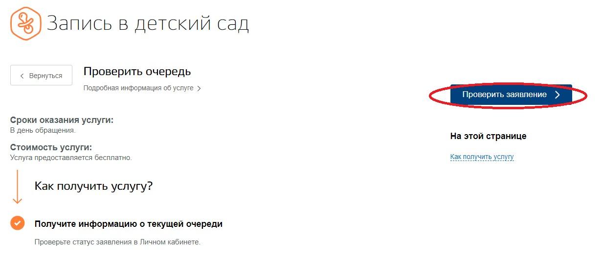 Как проверить свой fps (посмотреть фпс) в играх от cq.ru