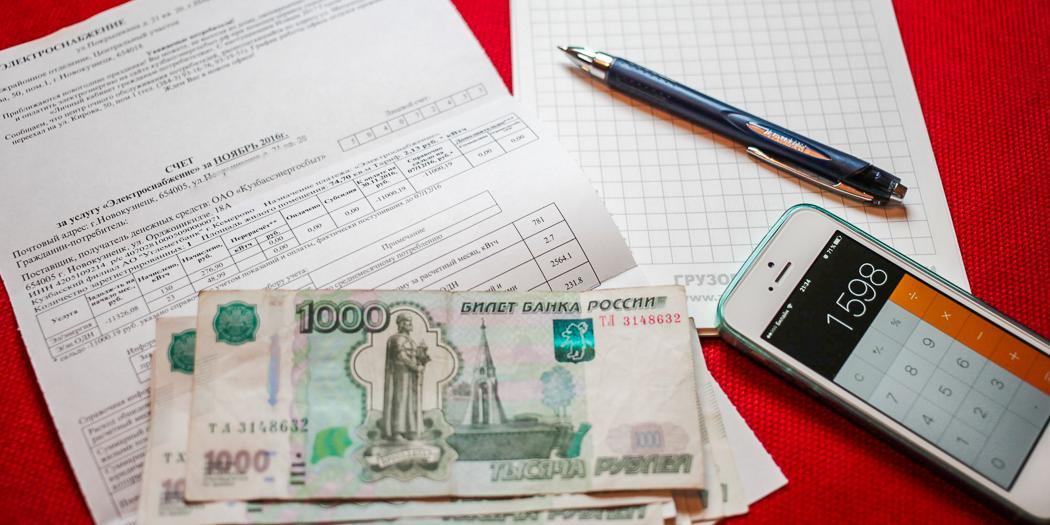Как рассчитать размер коммунальных платежей