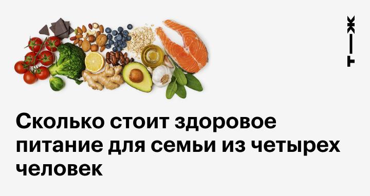 Рациональное питание. теория и практические советы