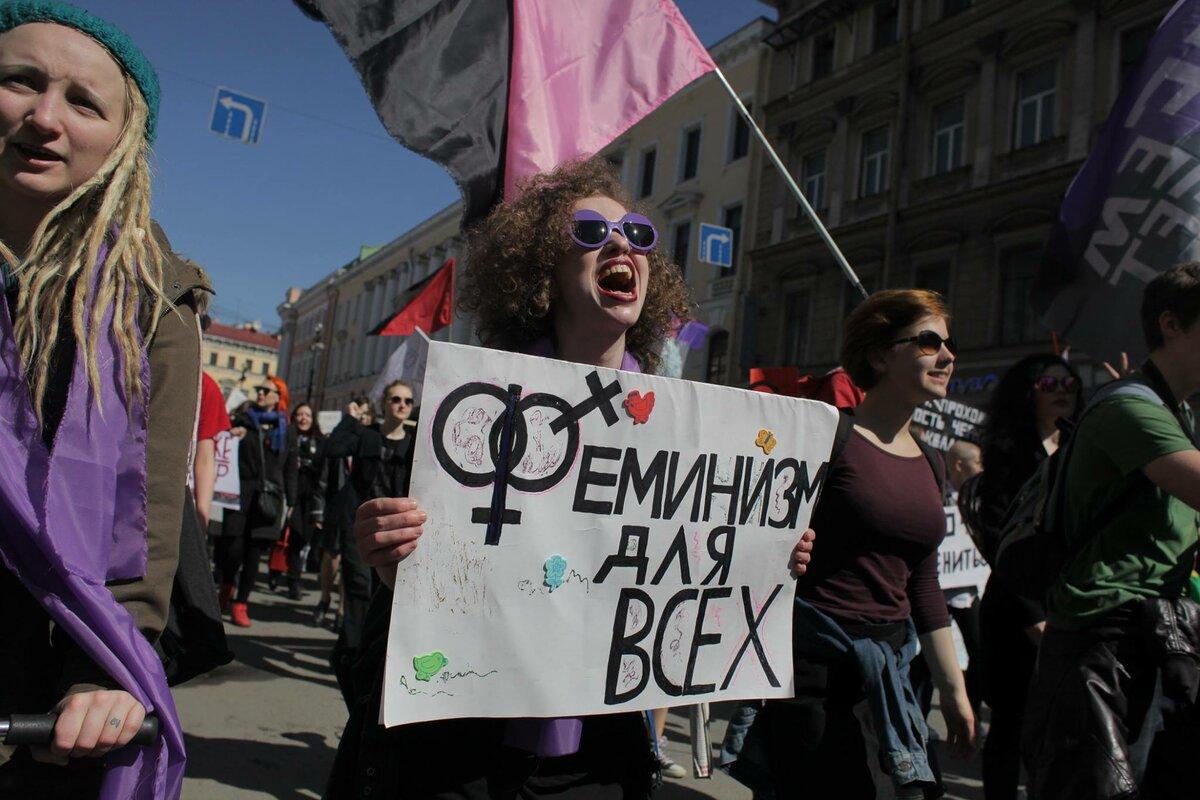 Виды феминизма: история и современность