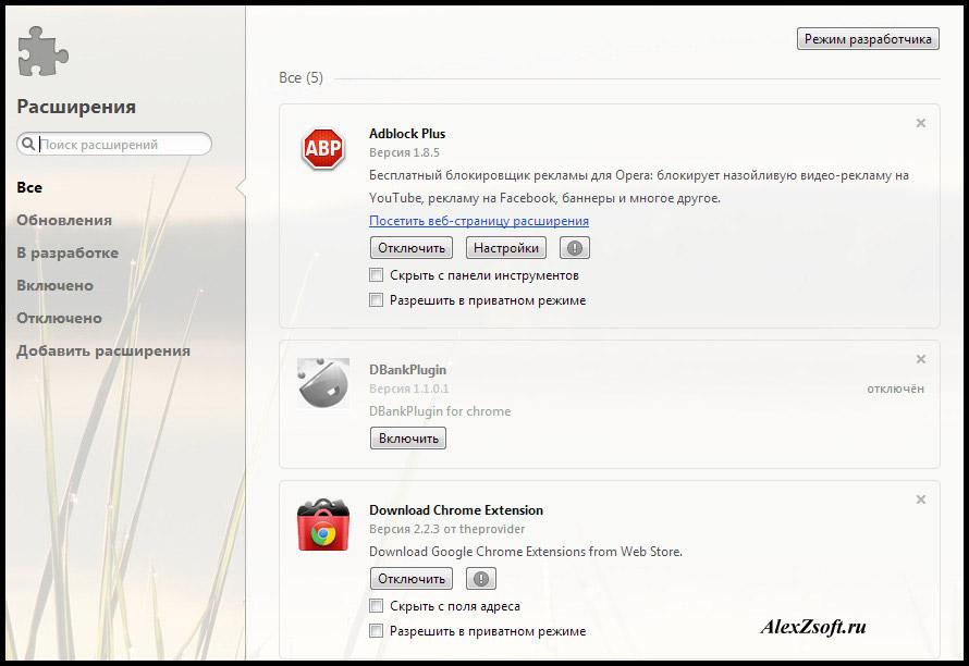 Что такое расширение файла и как его изменить? - windows 10