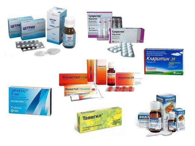 Антигистаминные препараты нового (4-го) поколения – список