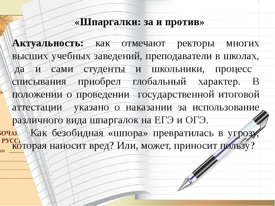 Что такое план по. как составить сложный план текста