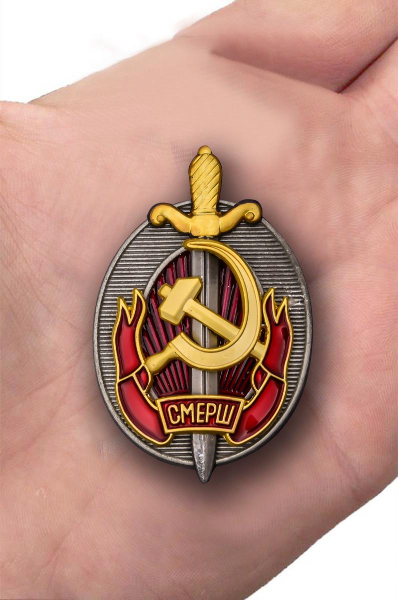 Смерш (смерть шпионам) ⋆ спецслужбы мира