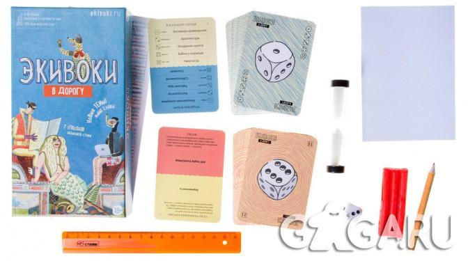 Экивоки, описание, как играть, правила - дом игр | home of games