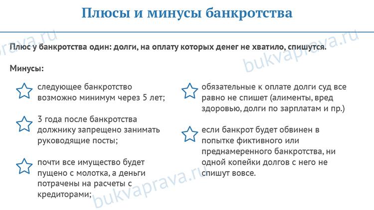 Hothair.ru - нанопластика волос: плюсы и минусы, последствия, отзывы