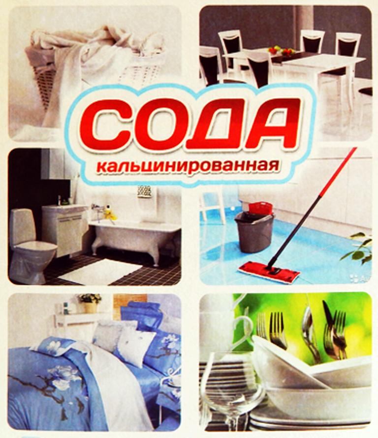 Кальцинированная сода — применение в домашних условиях