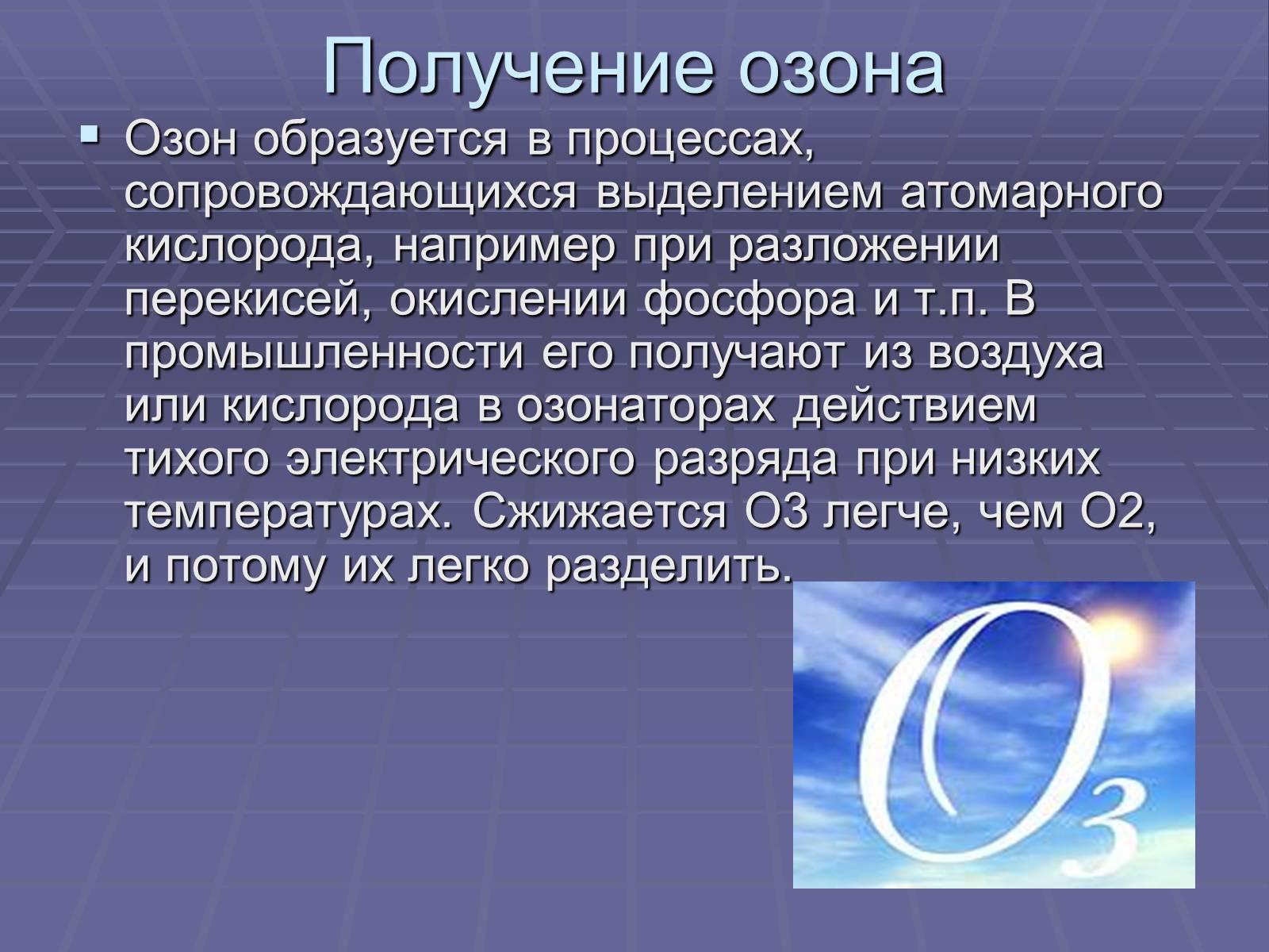 Кислород — википедия с видео // wiki 2