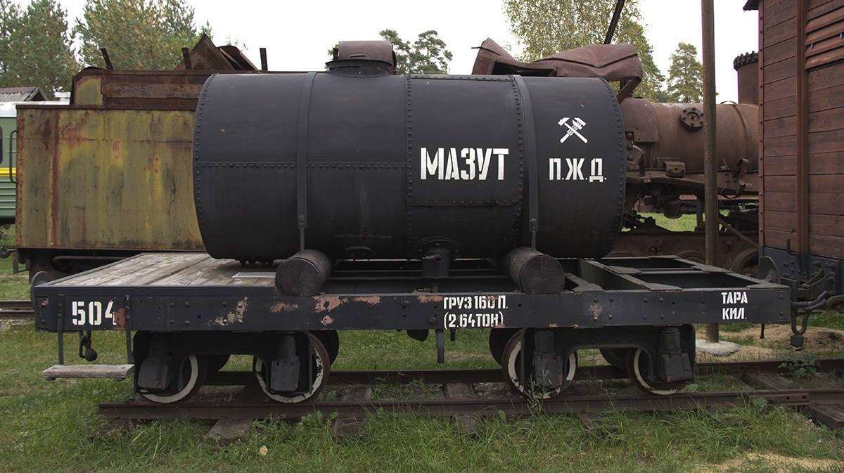 Мазут