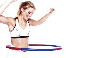 Обруч: польза и вред, как крутить для похудения, упражнения, отзывы