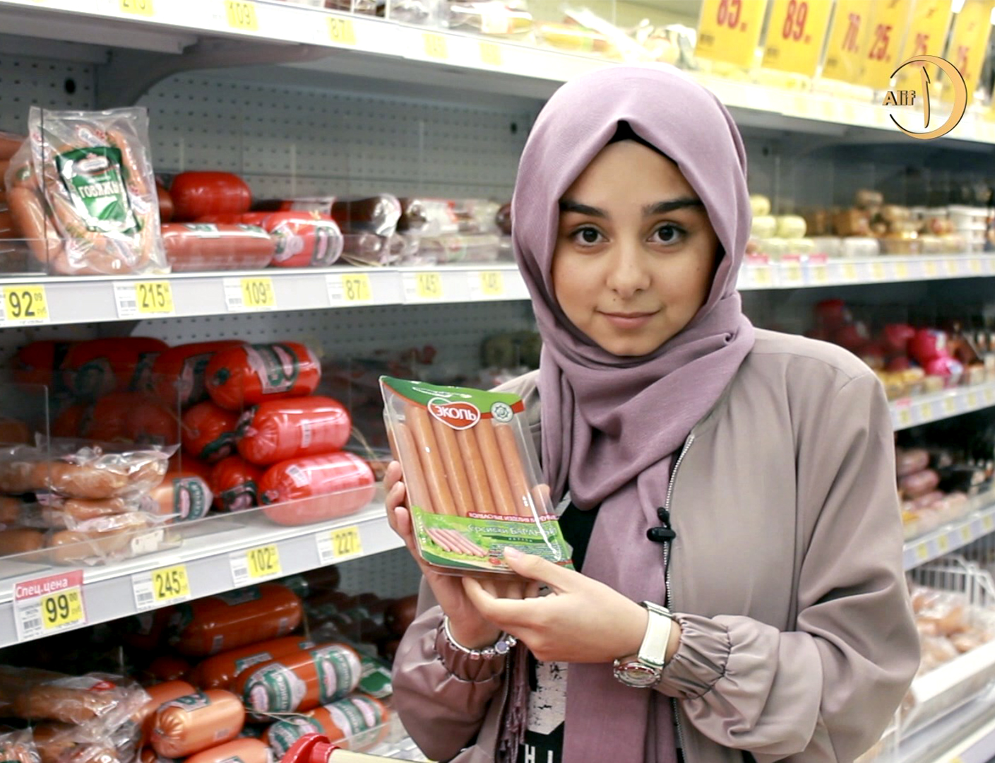 Что такое халяль? халяльные продукты.
