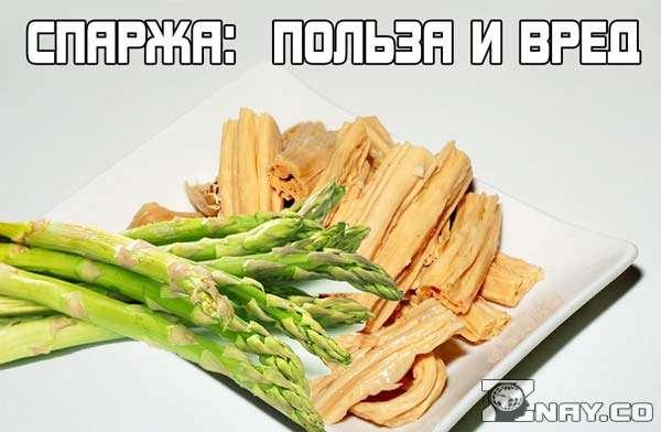 Салат из спаржи по корейски