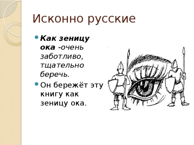 Зеница (община) — википедия. что такое зеница (община)