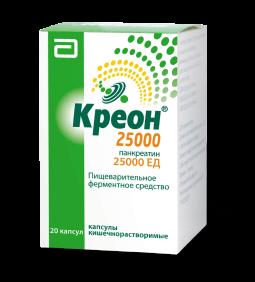 Креон 10000 - официальная инструкция по применению, аналоги, цена, наличие в аптеках