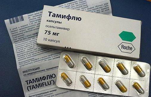 Тамифлю: инструкция по применению, аналоги, цена, отзывы