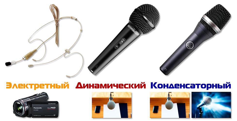 Фантомное питание для микрофона - opa2227