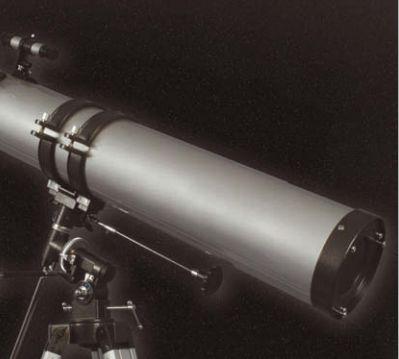 Какой самый большой телескоп в мире и где он находится? :: syl.ru
