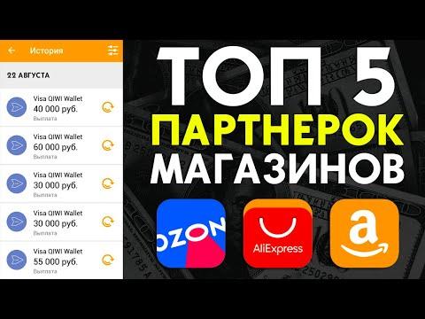 9 почти бесплатных сервисов для проведения онлайн-опросов на сайте: голосование, анкета, опросник в интернете | статьи seonews