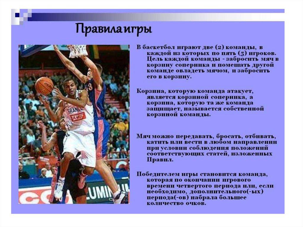 Что нужно знать про ставки кибербаскетбол – гайд беттора ⏩