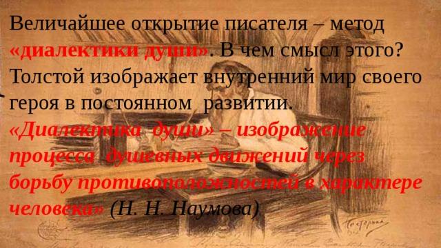 Диалектика - это... определение, законы диалектики :: syl.ru