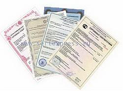 Что такое родовый сертификат: зачем он нужен и что с ним делать
