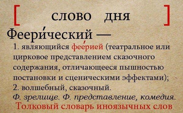 Моветон - это что такое: человек, поступок или стиль поведения? :: syl.ru