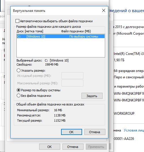 Файл подкачки linux | losst