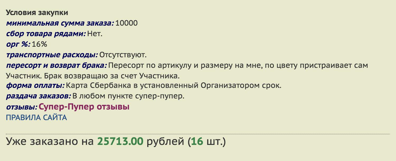 Обязательные к применению сп и гост до 01.08.20 по пост.1521