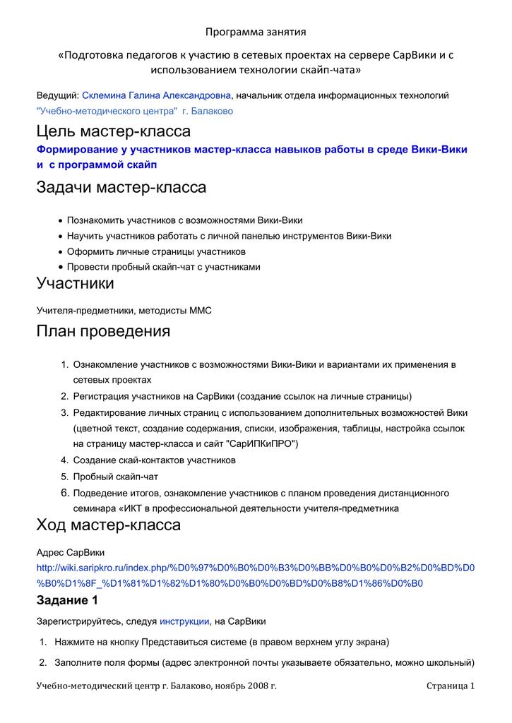 Поле (информатика) - field (computer science)