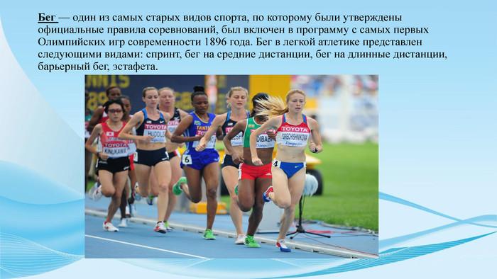 """Эстафеты   детские события """"дайпять"""""""
