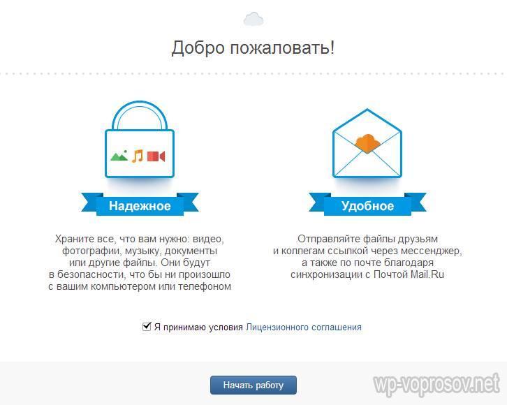 Обзор лучших бесплатных файлообменников для скачивания файлов