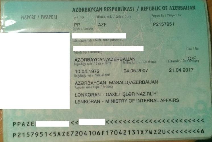 Что означает код подразделения в паспорте?