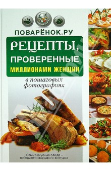 Муссы - рецепты