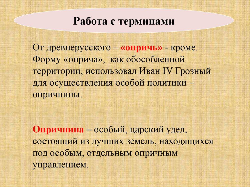 Зависимое население древнерусского государства: тягловые люди