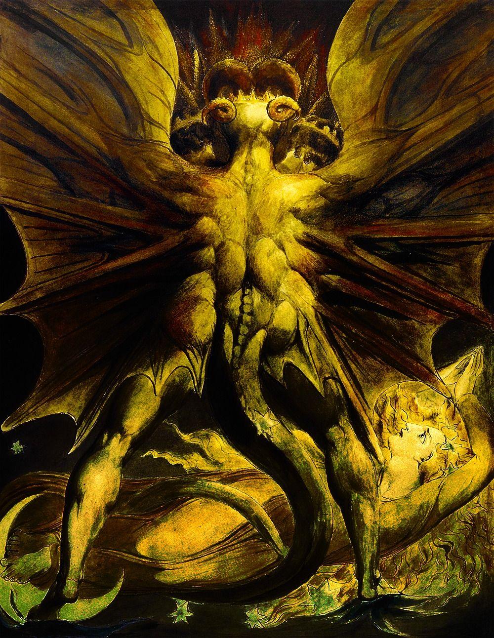 Демон — википедия. что такое демон