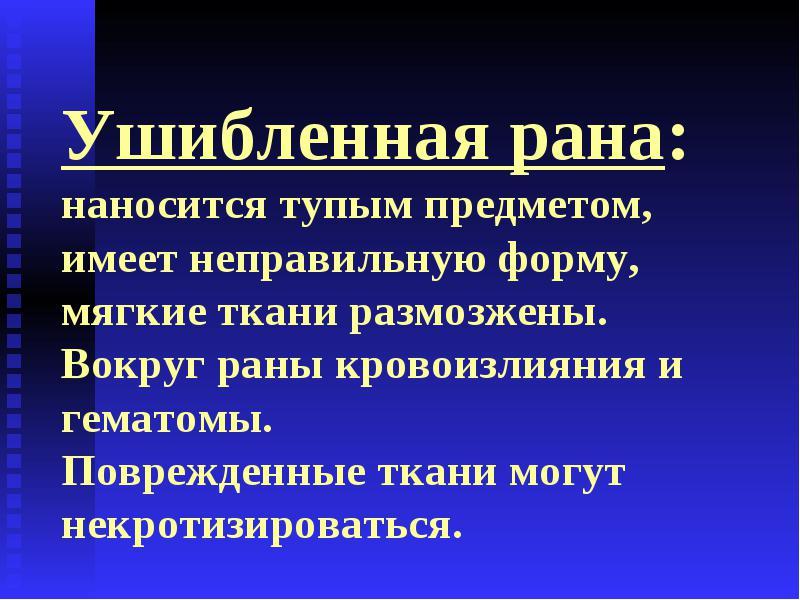 Российская академия наук — энциклопедия «вокруг света»