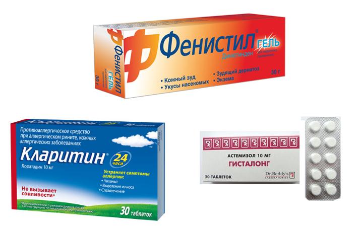 Антигистаминные препараты для детей и взрослых - список средств от аллергии последнего поколения