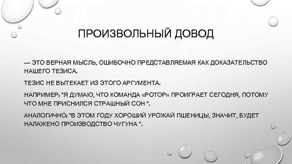 Доводы рассудка (фильм, 2007) — википедия. что такое доводы рассудка (фильм, 2007)