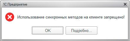 Значение слова «обработка» в 10 онлайн словарях даль, ожегов, ефремова и др. - glosum.ru
