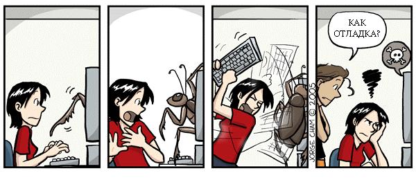 Как включить отладку по usb на android - лайфхакер
