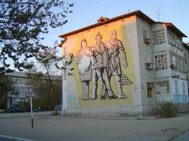Учкудук — википедия с видео // wiki 2