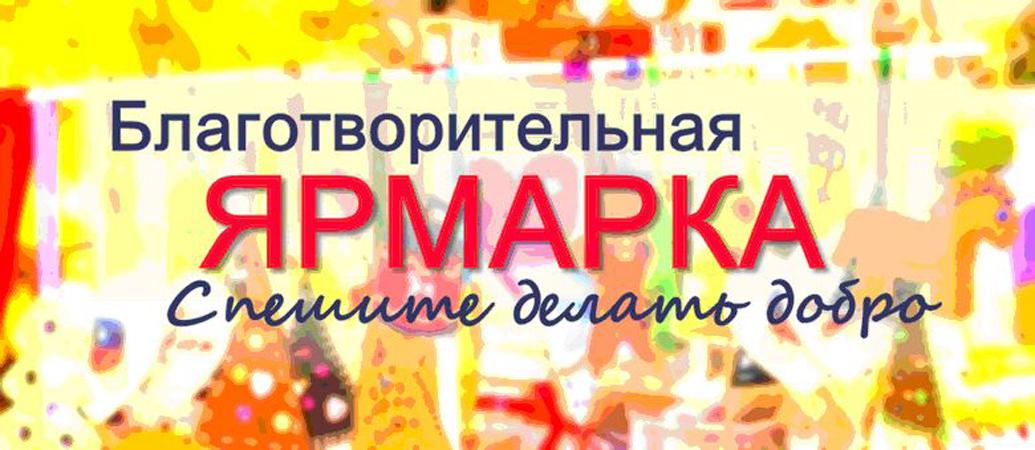 Конспект нод в старшей группе «русская ярмарка»