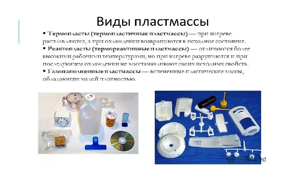§ 24. разметка заготовок из тонколистового металла, проволоки, пластмассы
